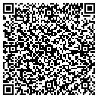 QR-код с контактной информацией организации КЕНТАВР СХК