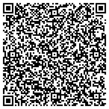 QR-код с контактной информацией организации РОСТОВСКИЙ МОЛОЧНО-СЫРОДЕЛЬНЫЙ ЗАВОД