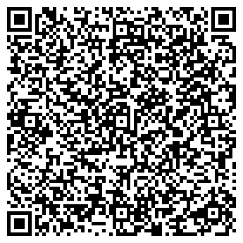 QR-код с контактной информацией организации ПОРЕЧСКИЙ КОНСЕРВНЫЙ ЗАВОД, ГП