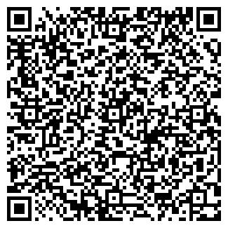 QR-код с контактной информацией организации РОЛЬМА,