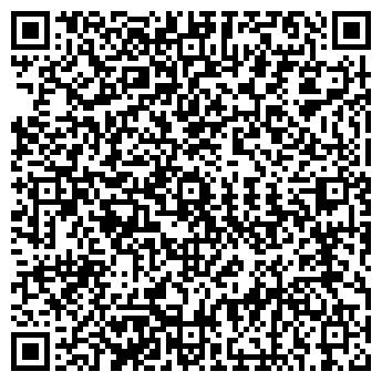 QR-код с контактной информацией организации РОСТОВГРАЖДАНСТРОЙ