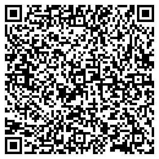 QR-код с контактной информацией организации СИЛЬНИЦКИЙ КАРЬЕР