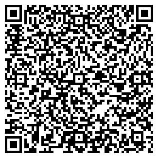 QR-код с контактной информацией организации ООО ПРОВИНЦИЯ