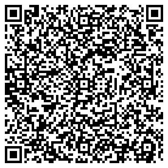 QR-код с контактной информацией организации РОСТОВСКИЙ ВЕСТНИК