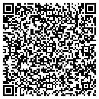 QR-код с контактной информацией организации ВОЛГА КЛИМАТ