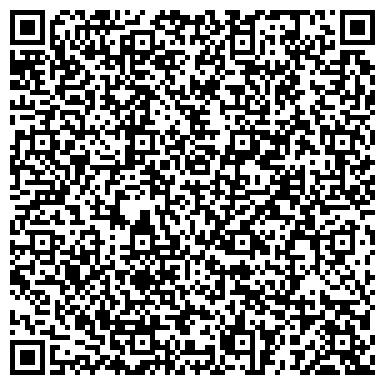 QR-код с контактной информацией организации ЗАПАДНО-КАЗАХСТАНСКАЯ ГУМАНИТАРНАЯ АКАДЕМИЯ