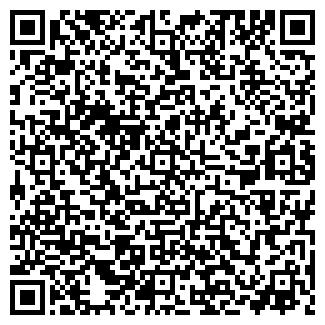 QR-код с контактной информацией организации КОНДОР-ЭКО