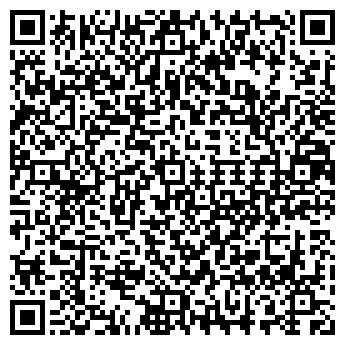 QR-код с контактной информацией организации РУДНЯНСКОЕ ДРСУ