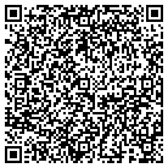 QR-код с контактной информацией организации ПОНИЗОВСКАЯ РАЙОННАЯ БОЛЬНИЦА