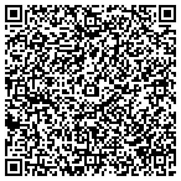QR-код с контактной информацией организации РЫБИНСКАЯ АВИАЦИОННАЯ ТЕХНОЛОГИЧЕСКАЯ АКАДЕМИЯ ГУ