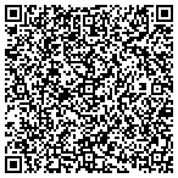 QR-код с контактной информацией организации ООО РЫБИНСКИЙ ГРУЗОВОЙ ПОРТ