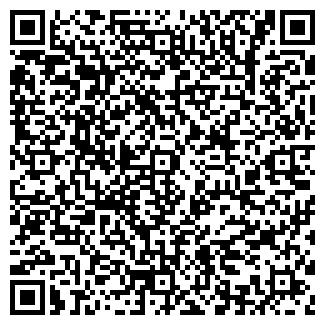 QR-код с контактной информацией организации ИП ВОЛКОВА Т.Ю.