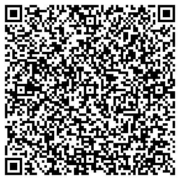 QR-код с контактной информацией организации КАЗАХИНСТРАХ АО ЗАПАДНО-КАЗАХСТАНСКИЙ ФИЛИАЛ