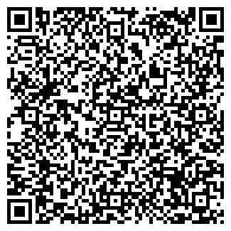 QR-код с контактной информацией организации САТУРН НПО