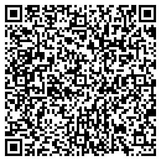 QR-код с контактной информацией организации ООО ДАНТА