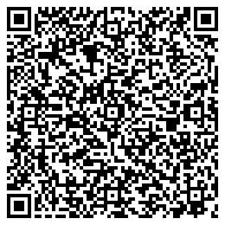 QR-код с контактной информацией организации ЗАО ДЕЛЬТАРОСС
