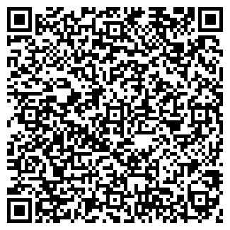 QR-код с контактной информацией организации ООО ГРАНД-ПРИ