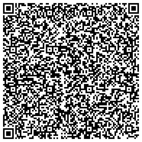 QR-код с контактной информацией организации ЛИНЕЙНАЯ СЭС ЦЕНТРАЛЬНОЙ БАССЕЙНОВОЙ БОЛЬНИЦЫ