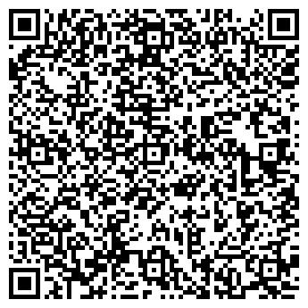 QR-код с контактной информацией организации ТРАНСПОРТ-КОММЕРЦИЯ, ООО