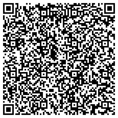 QR-код с контактной информацией организации КАЗРОСИНТЕРНЭШНЛТРАНС ТРАНСПОРТНО-ЭКСПЕДИЦИОННАЯ КОМПАНИЯ ТОО