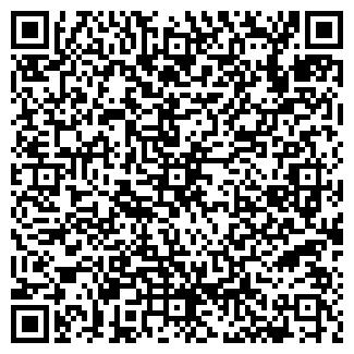 QR-код с контактной информацией организации ОАО РЫБИНСКОЕ ГАТП