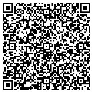 QR-код с контактной информацией организации ПОГАТ