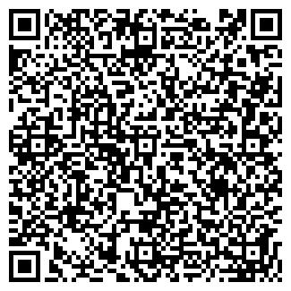 QR-код с контактной информацией организации ООО АЛЬТЕКС