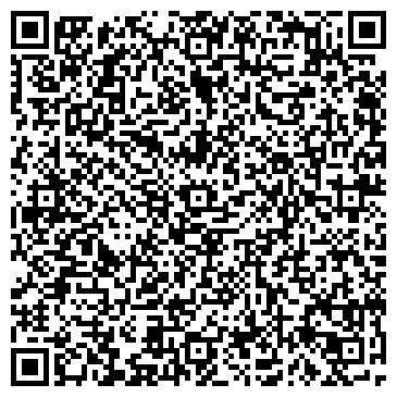 QR-код с контактной информацией организации ООО РЫБИНСКОЕ РЕЧНОЕ ПАРОХОДСТВО