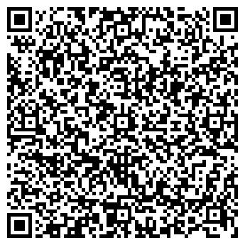 QR-код с контактной информацией организации КОСМЕТА-АЗИЯ ТОО СП