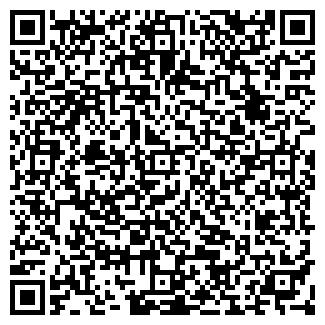 QR-код с контактной информацией организации ИП ЖЕМЧУЖИНА