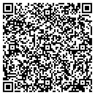 QR-код с контактной информацией организации ООО СТРИНГЕР