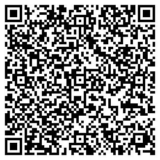 QR-код с контактной информацией организации ООО ПРИОРИТЕТ