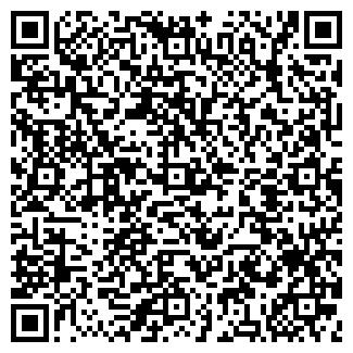 QR-код с контактной информацией организации ОСТЕОСИНТЕЗ