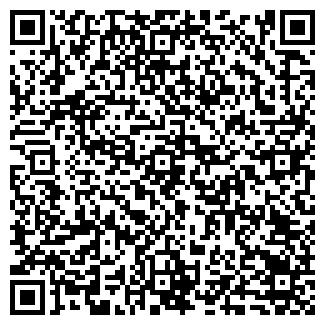 QR-код с контактной информацией организации ТЭКСИС/TEKSYS