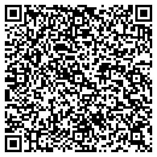 QR-код с контактной информацией организации АРТЕХ ТД