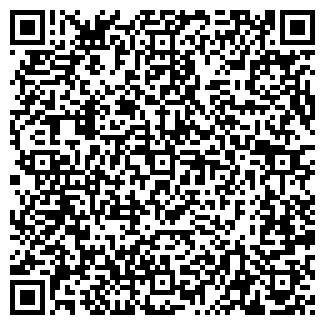 QR-код с контактной информацией организации МАГМА НПО