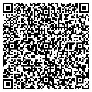 QR-код с контактной информацией организации ЗАО АЛТА