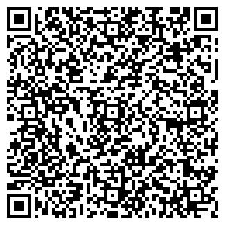 QR-код с контактной информацией организации ООО КВАНТ-А