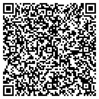 QR-код с контактной информацией организации ПРОМТЭКО ПО