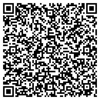 QR-код с контактной информацией организации ФИРМА УНИЯ