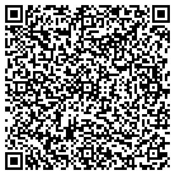 QR-код с контактной информацией организации ООО БИЗНЕС-КОНСАЛТ