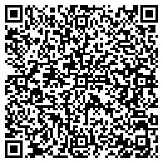QR-код с контактной информацией организации ООО ДИОГЕН КО