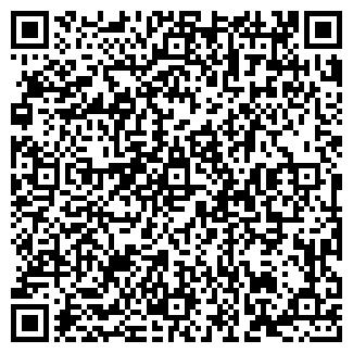 QR-код с контактной информацией организации ООО ИРИНА