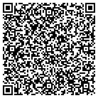 """QR-код с контактной информацией организации ХИМЧИСТКА  """" Bleu de France"""""""