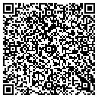 QR-код с контактной информацией организации ООО МЕГАТОН
