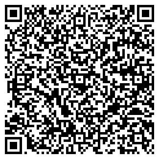 QR-код с контактной информацией организации ООО ПОДАТИ-ШЕКСНА