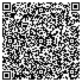 QR-код с контактной информацией организации ООО РЕМОНТ ОБУВИ, ОДЕЖДЫ