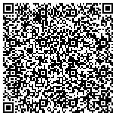 QR-код с контактной информацией организации МЕЖРЕГИОНАЛЬНЫЙ ПСИХОТЕРАПЕВТИЧЕСКИЙ ПРОФИЛАКТИЧЕСКИЙ ЦЕНТР ТОО