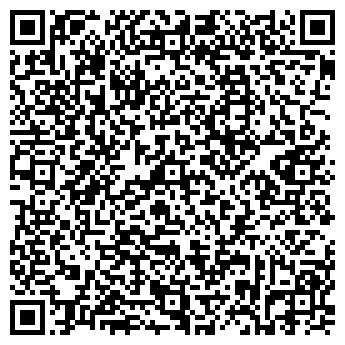 QR-код с контактной информацией организации ООО ДЕТАЛЬ-СЕРВИС