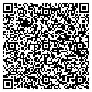 QR-код с контактной информацией организации ФГУК СТАНДАРТ